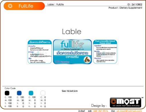FullLife Lable Design
